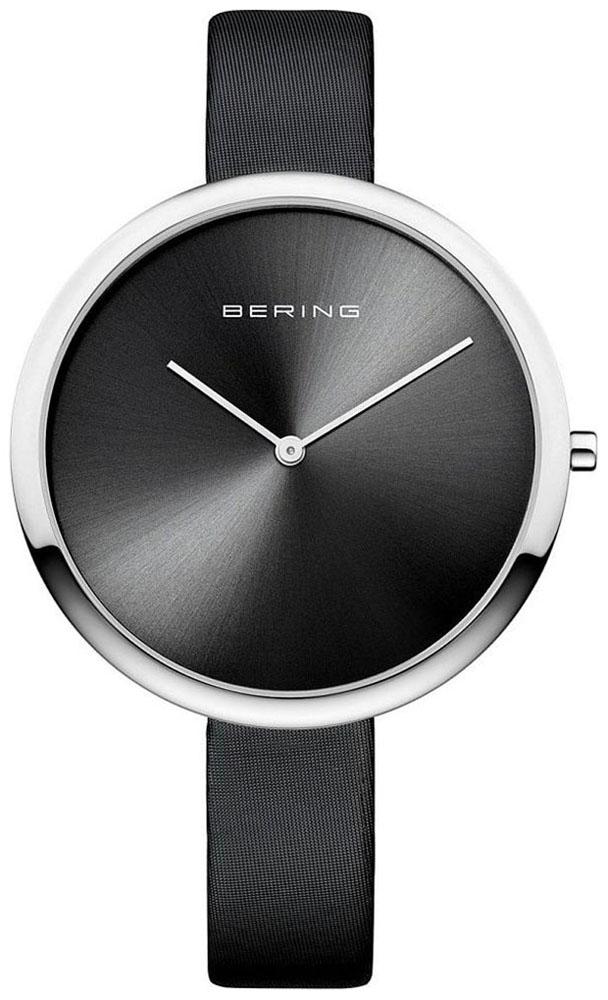 Bering 12240-602 - zegarek damski