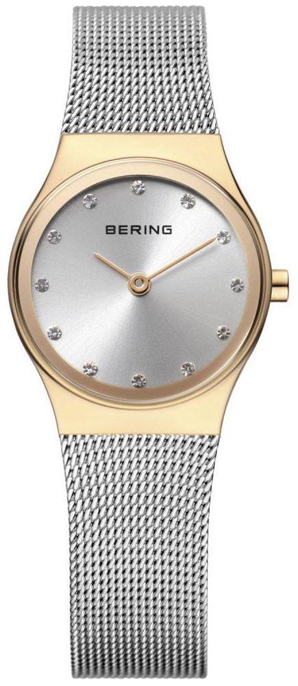 Bering 12924-001 - zegarek damski
