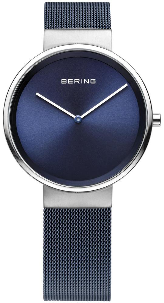 Bering 14531-307 - zegarek damski