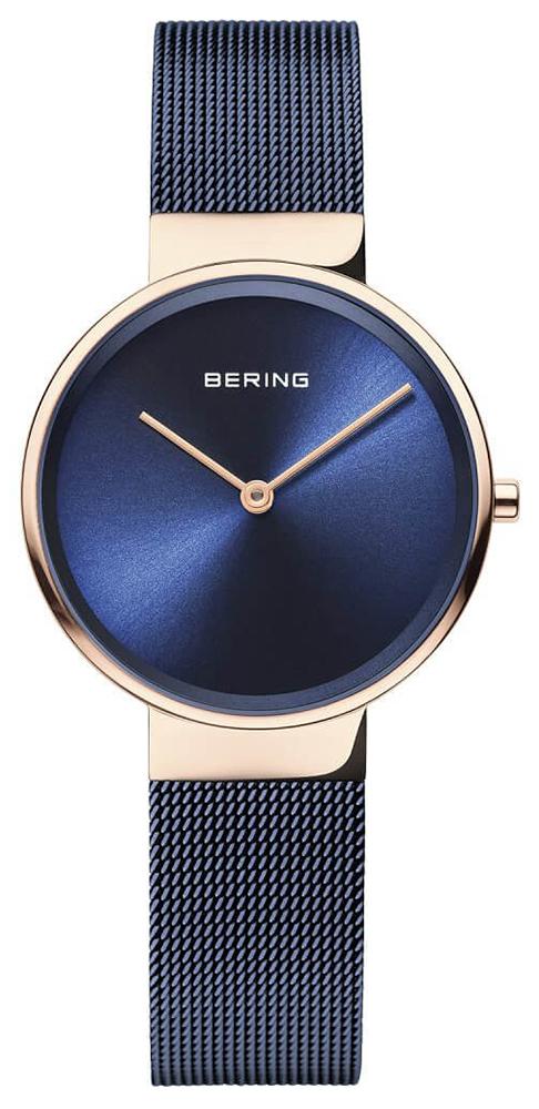 Bering 14531-367 - zegarek damski