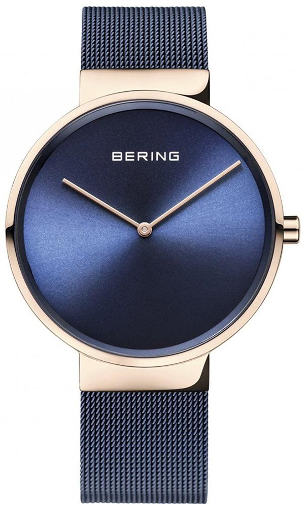 Bering 14539-367 - zegarek damski