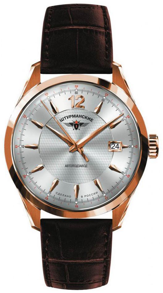 Sturmanskie 2416-1866997 - zegarek męski