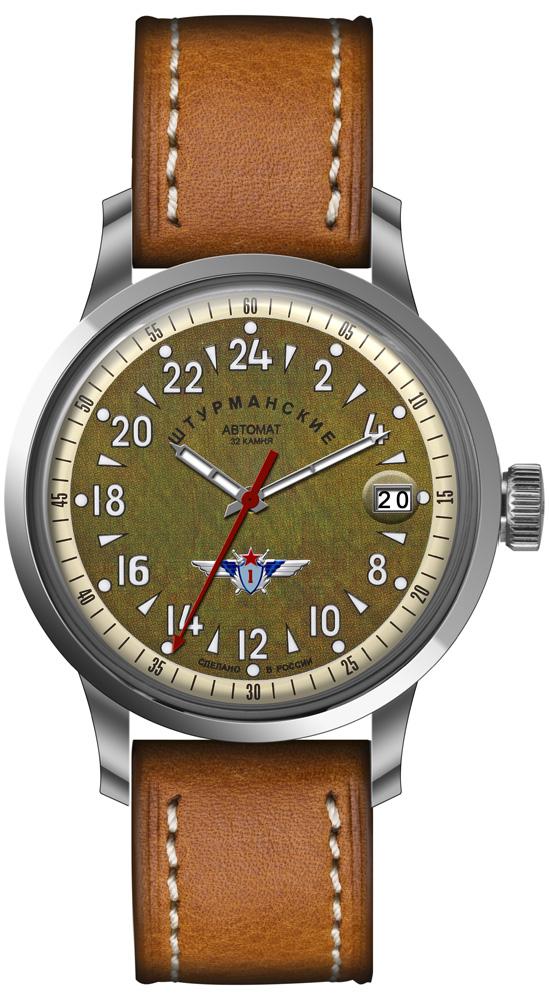Sturmanskie 2431-1767933 - zegarek męski