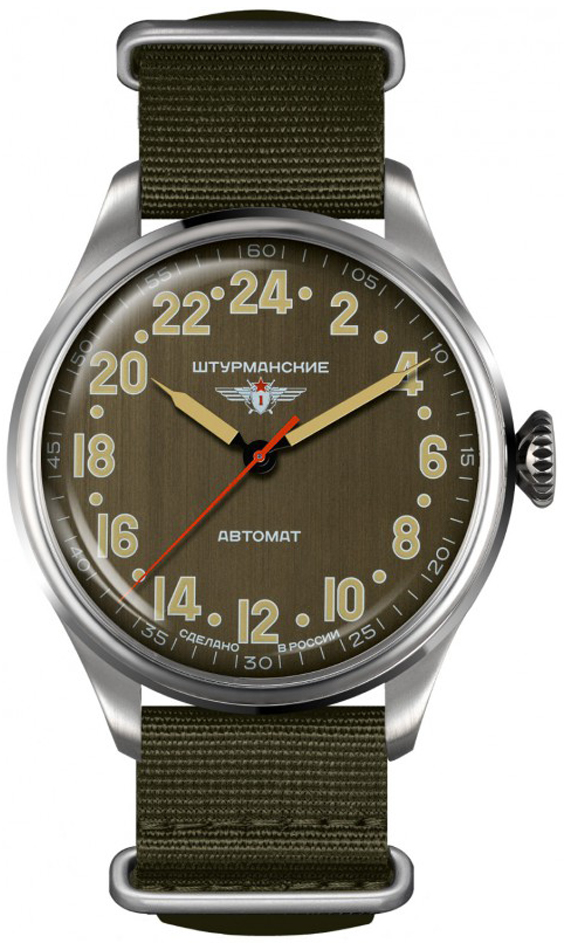 Sturmanskie 2431-6821343 - zegarek męski