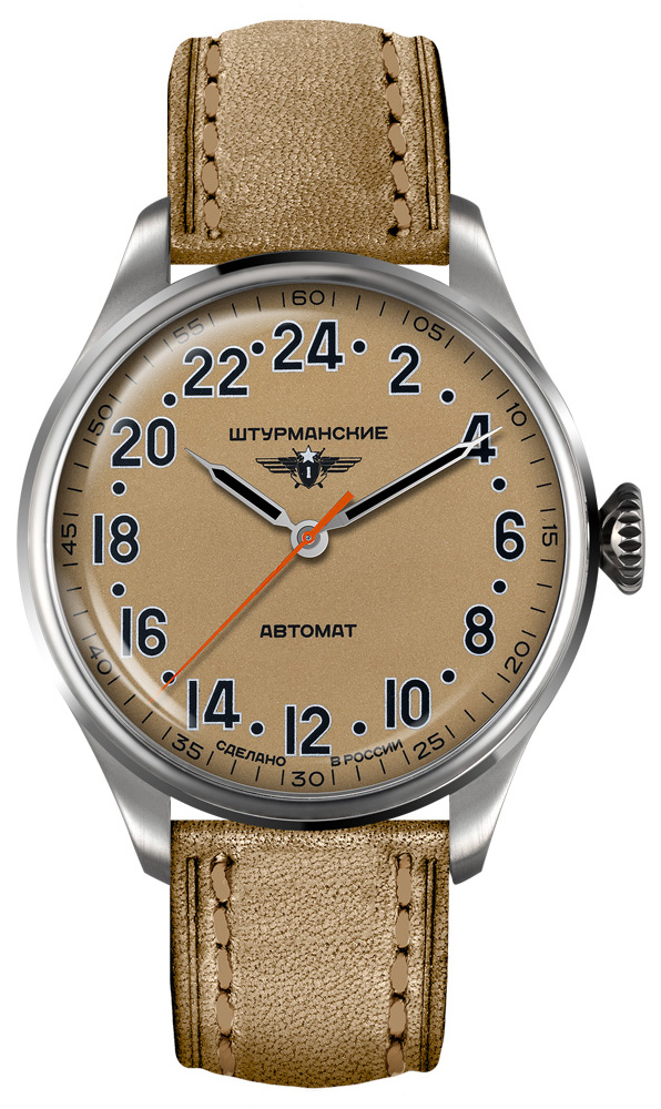 Sturmanskie 2431-6821344 - zegarek męski