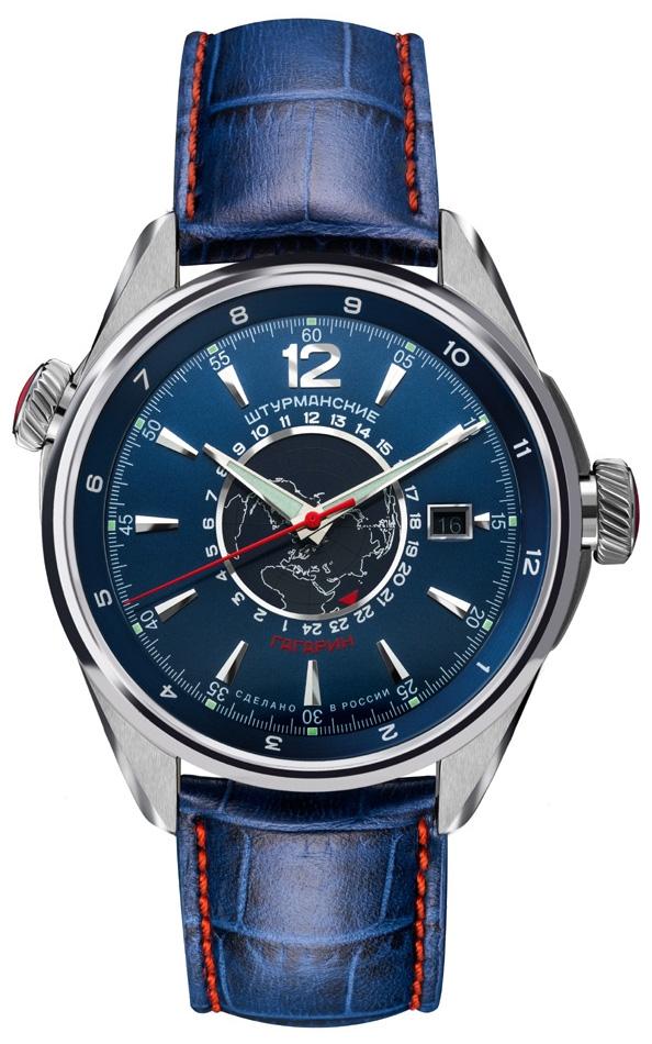 Sturmanskie 2432-4571789 - zegarek męski