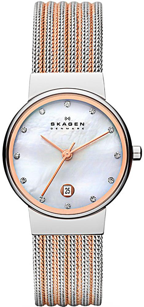 Skagen 355SSRS - zegarek damski