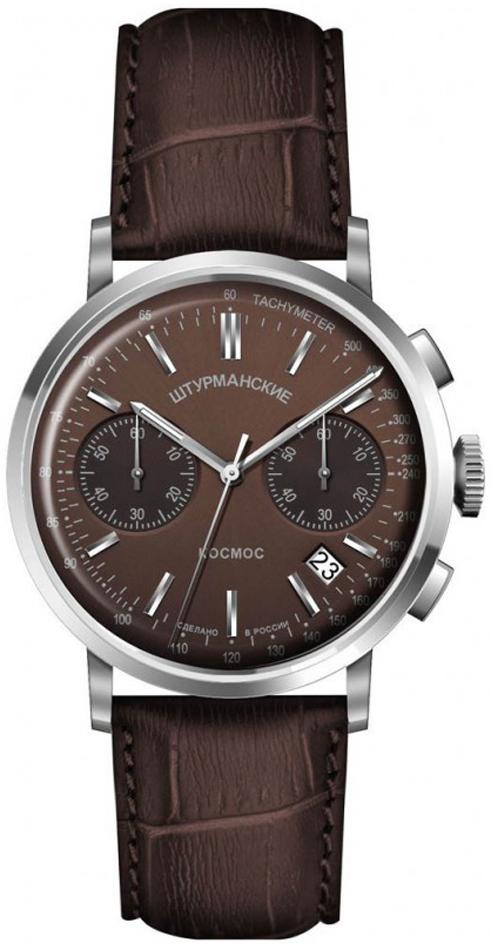 Sturmanskie 6S21-4761391 - zegarek męski