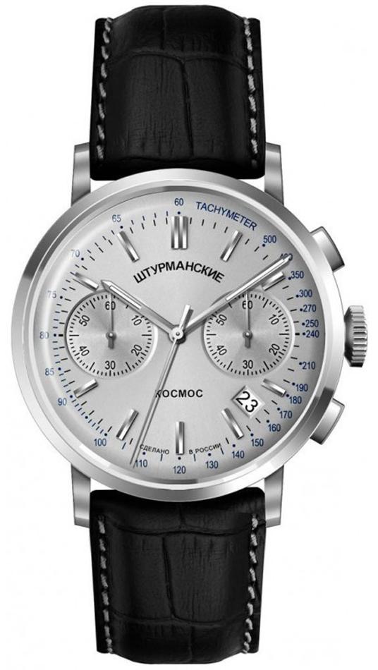 Sturmanskie 6S21-4761392 - zegarek męski