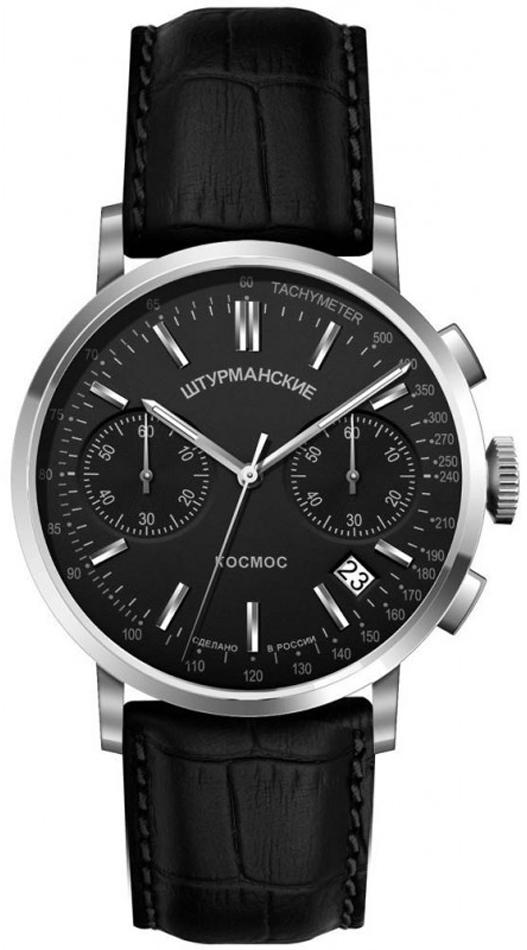 Sturmanskie 6S21-4761393 - zegarek męski