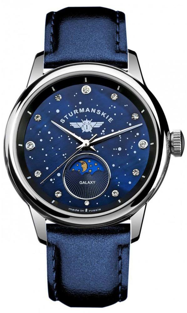 Sturmanskie 9231-5361192 - zegarek damski
