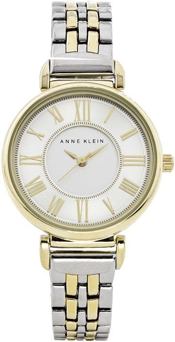 Anne Klein AK-2159SVTT - zegarek damski