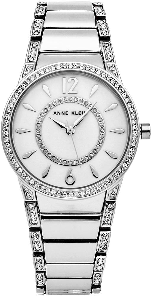 Anne Klein AK-2831MPSV - zegarek damski