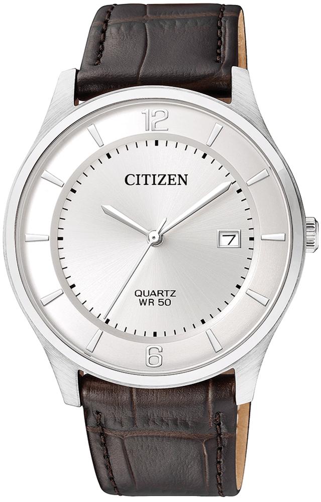 Citizen BD0041-11A - zegarek męski