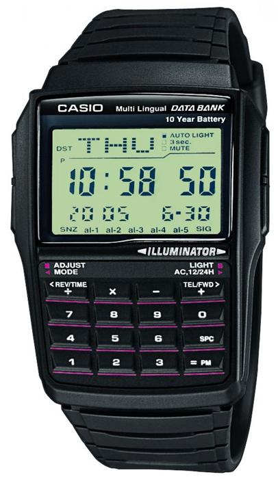 Casio DBC-32-1AEF - zegarek męski