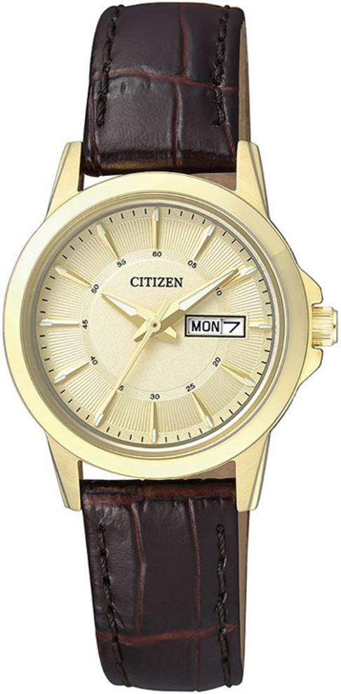 Citizen EQ0603-08PE - zegarek damski