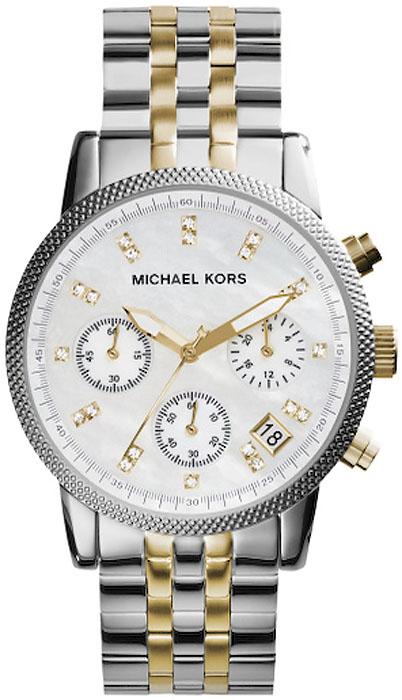 Michael Kors MK5057 - zegarek damski