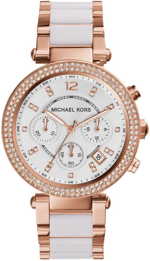 Michael Kors MK5774 - zegarek damski