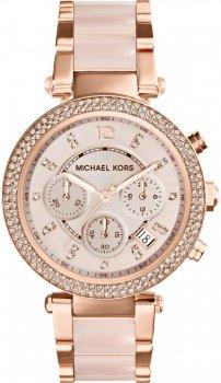 Zegarek damski Michael Kors MK5896