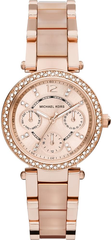 Michael Kors MK6110 - zegarek damski