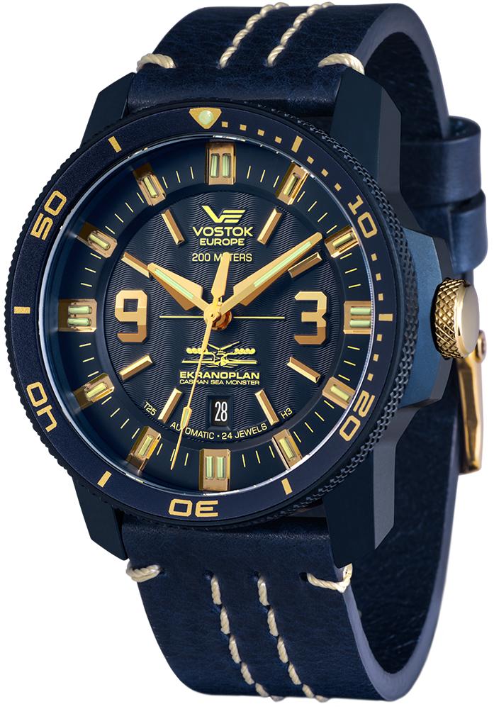 Vostok Europe NH35A-546D511 - zegarek męski