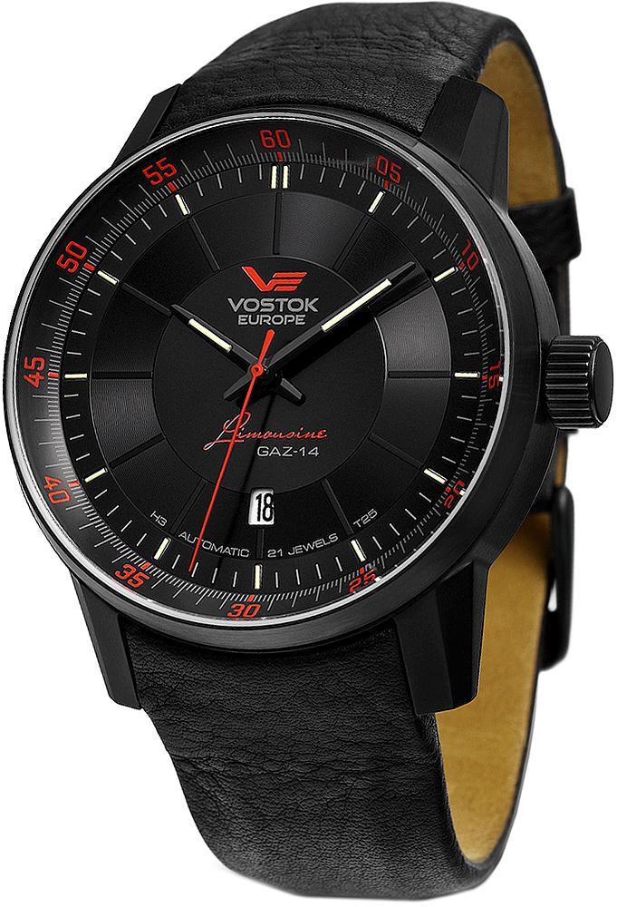 Vostok Europe NH35A-5654140 - zegarek męski