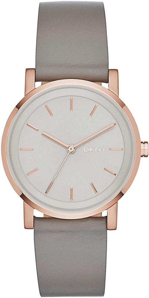 DKNY NY2341 - zegarek damski