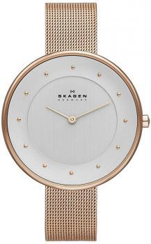 Skagen SKW2142 - zegarek damski