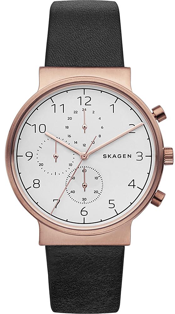 Skagen SKW6371 - zegarek męski