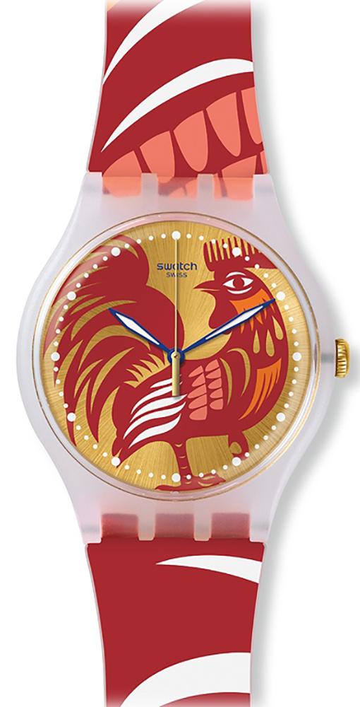 Swatch SUOZ226 - zegarek damski