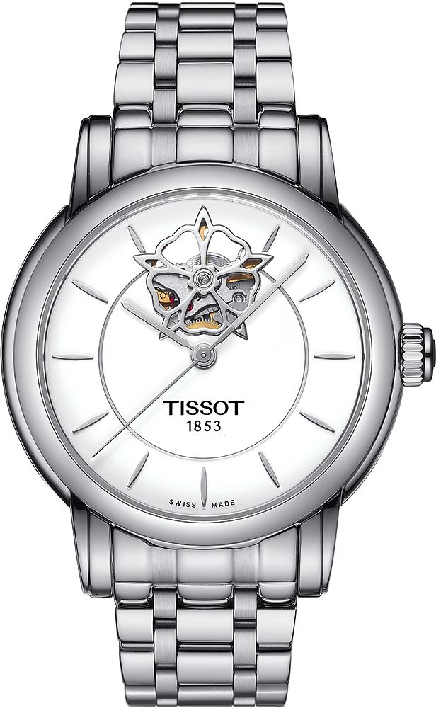 Tissot T050.207.11.011.04 - zegarek damski