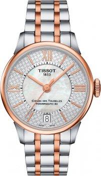 Zegarek zegarek męski Tissot T099.207.22.118.01