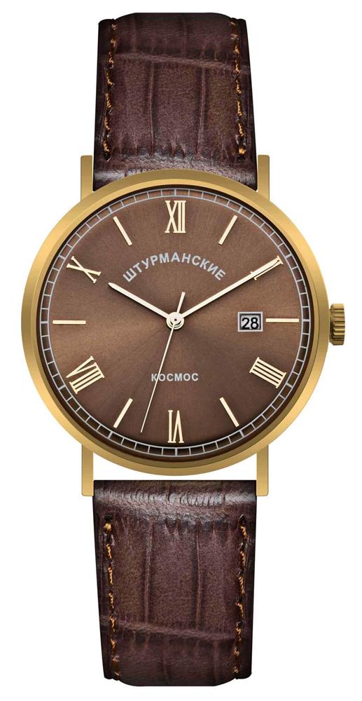 Sturmanskie VJ21-3366859 - zegarek męski