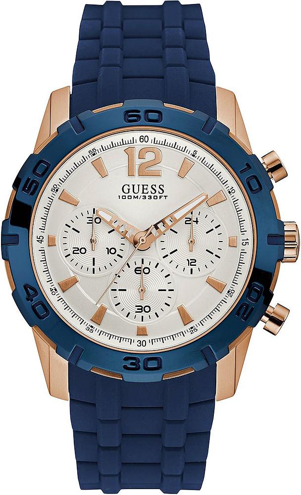 Guess W0864G5 - zegarek męski