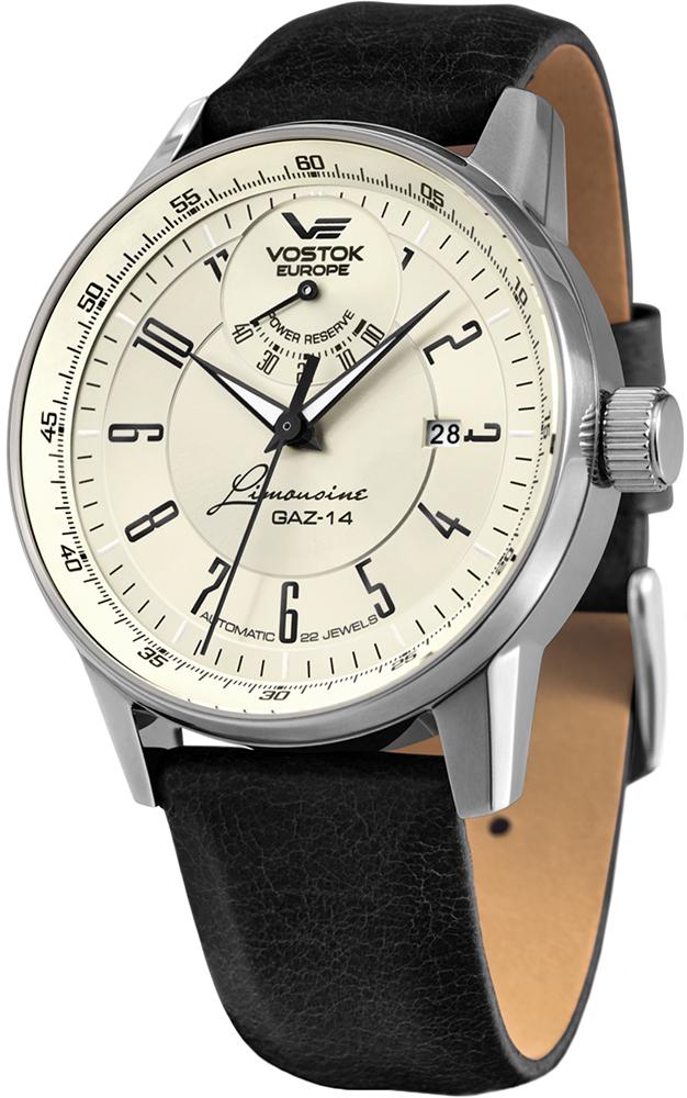 Vostok Europe YN85-560A518 - zegarek męski