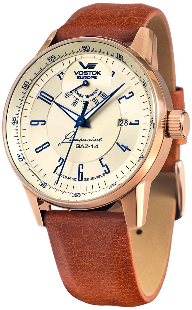 Vostok Europe YN85-560B519 - zegarek męski