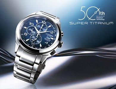 50-lecie technologii Super Titanium marki Citizen