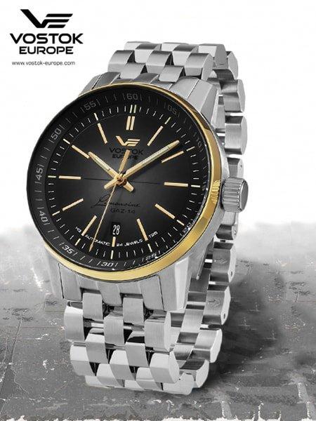 Zegarki Vostok Europe Limousine – dla mężczyzn z charakterem