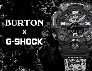 Limitowany G-SHOCK Mudmaster GG-B100 BURTON