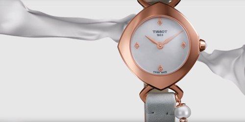 Klasyczny, damski zegarek Tissot T113.109.36.116.00 FEMINI-T DIAMONDS z mechanizmem kwarcowym zasilany za pomocą impulsu elektrycznego z baterii.