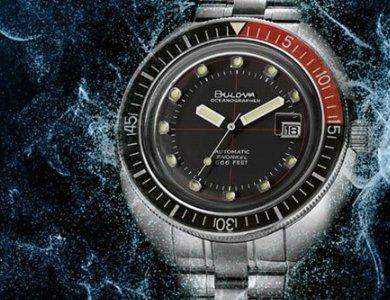 Oceanographer Automatic Snorkel czyli diabelski nurek od Bulovy