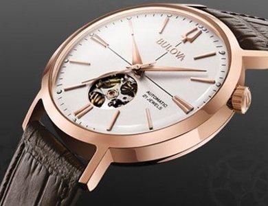 Ekskluzywne nowości zegarkowe marki Bulova