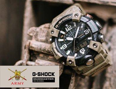 Współpraca G-SHOCK x British Army - limitowany Mudmaster GG-B100BA