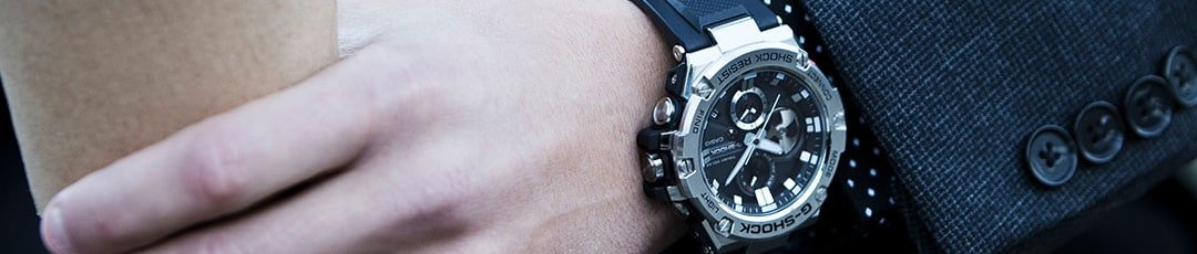 Zegarki G-Shock G-Steel