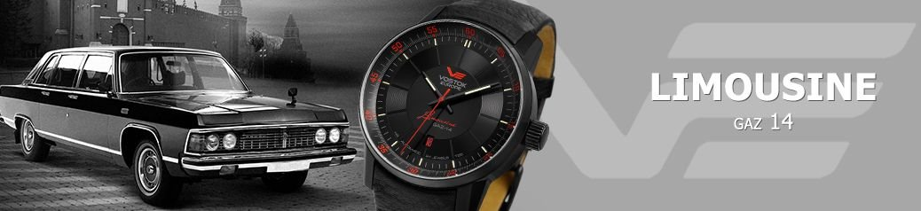 Zegarek Vostok Europe Limousine