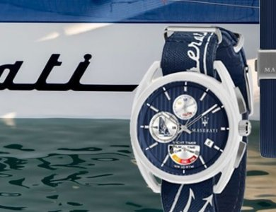Młoda marka Maserati i limitowany model Trimarano