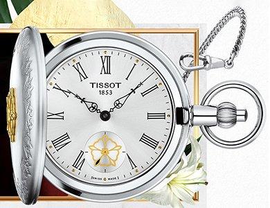 Kiedy powstał pierwszy zegarek kieszonkowy? Historia zegarków kieszonkowych i propozycje nowoczesnych modeli