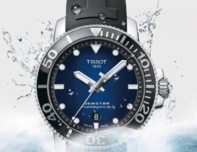 Tissot Seastar 1000 zegarkiem roku 2018!