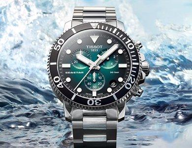 Tissot – zegarki szwajcarskie z wielkim dziedzictwem. Odkryj kultowe kolekcje zegarków Tissot