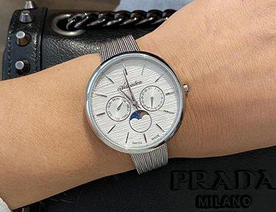 Zegarek Adriatica dla Niej. 5 propozycji zegarków damskich Adriatica na każdą okazję